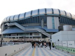 Outside Kyocera Dome Osaka.